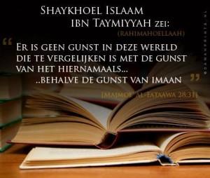 dawahprints.nl