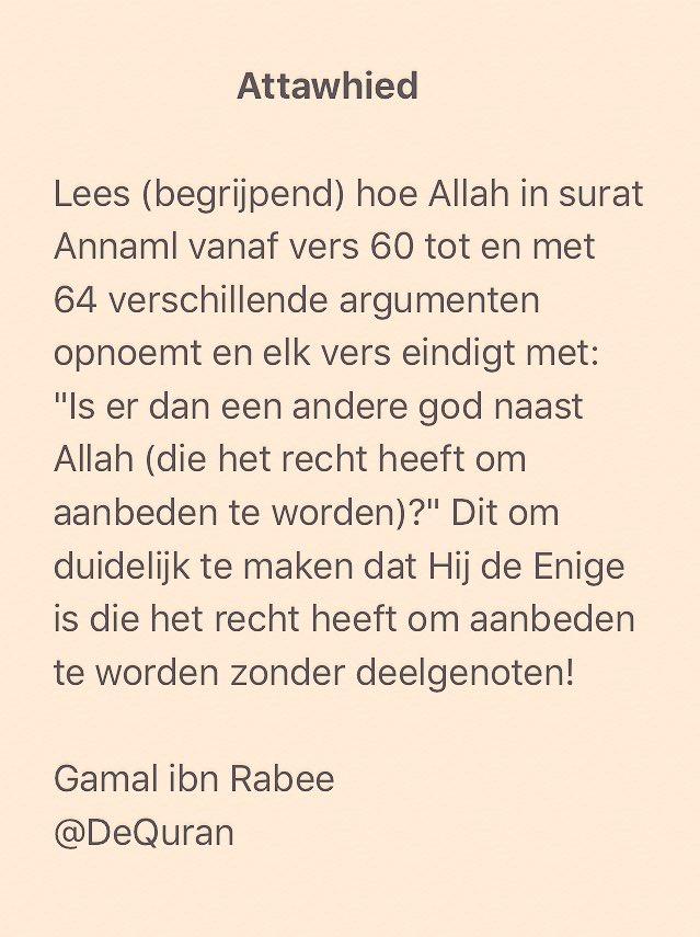 Koran vers