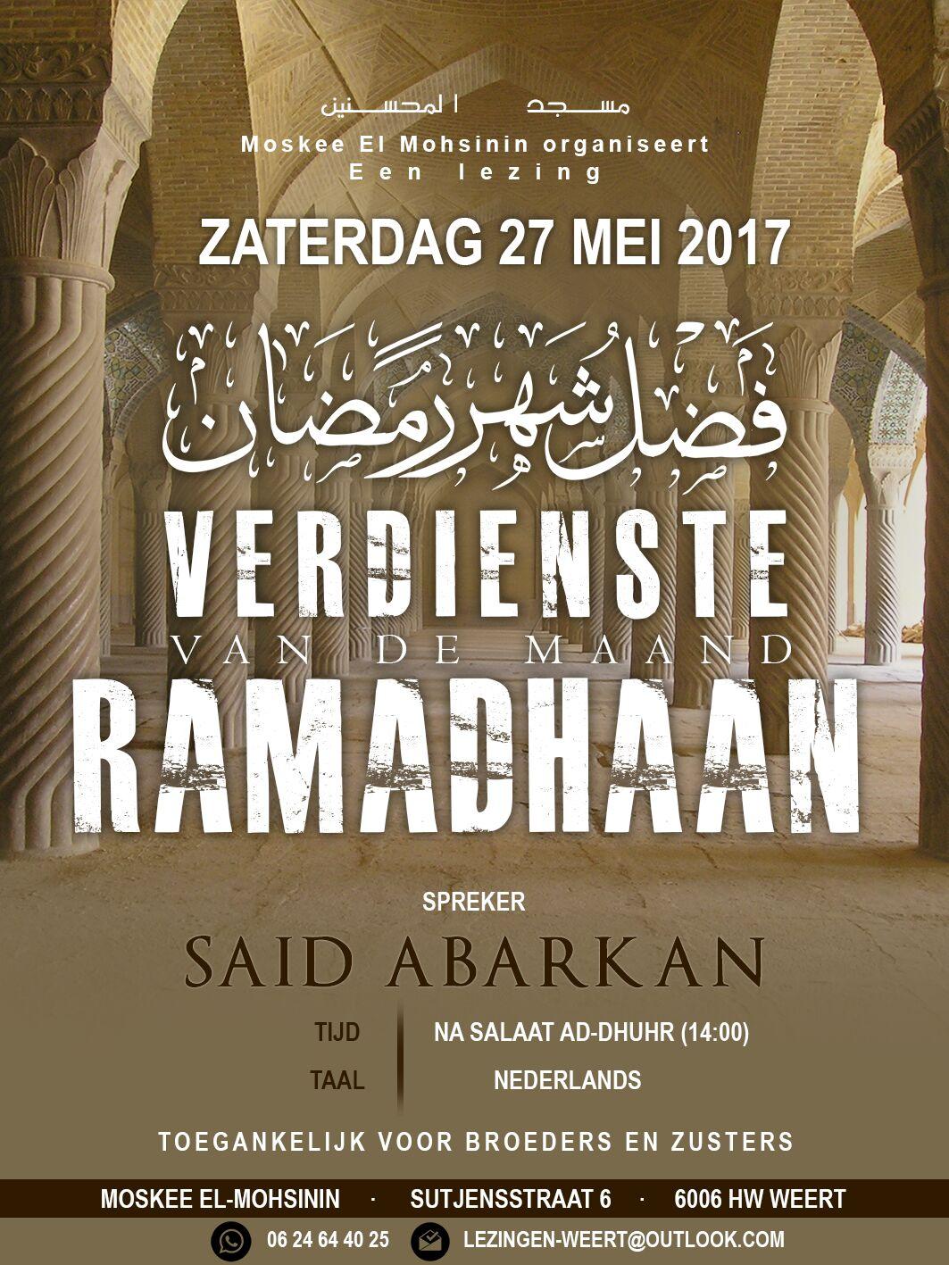 Said Abarkan lezing Weert - moskee el mohsinin