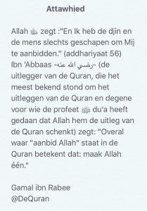 Gamal ibn Rabee deQuran