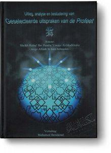 Geselecteerde uitspraken van de Profeet Mohammed