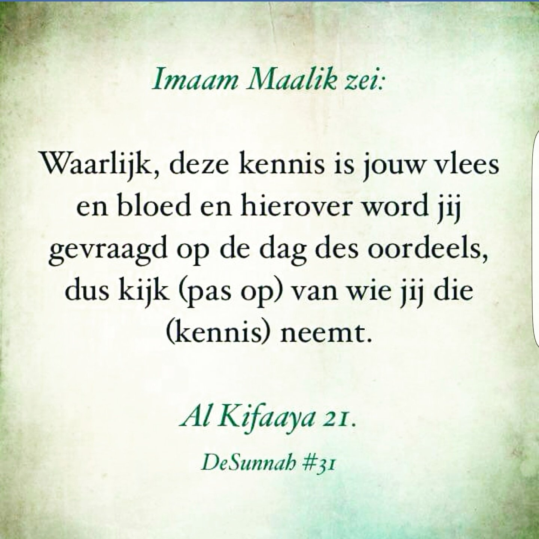Imaam Maalik Desunnah - Ibn Khalifa