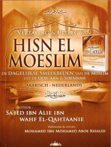 Islamitische condoleance duaboek hisn el moeslim