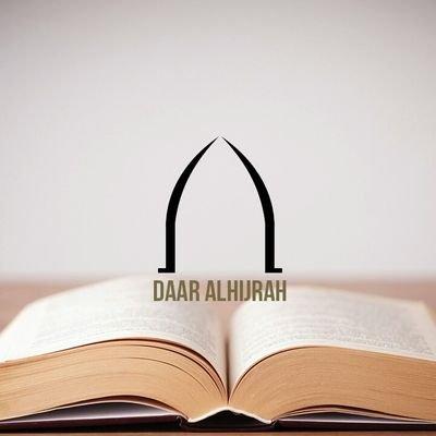 abu Abdillaah Rifaz