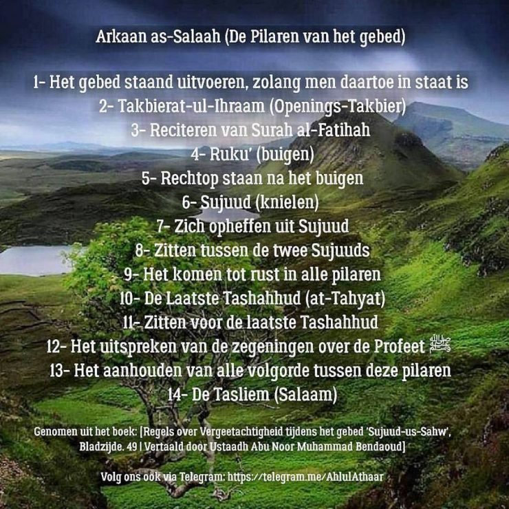 pilaren van het gebed, Arkaan as-Salaah
