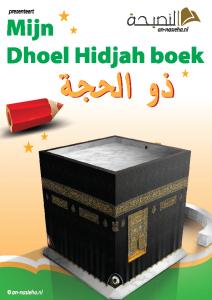 dhoel hidjah boek kids