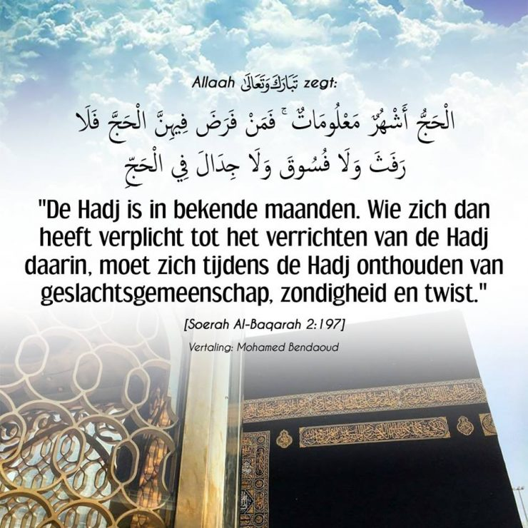 Hadj Qur'aan aya