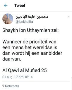 Shaykh ibn oethaymien - desunnah
