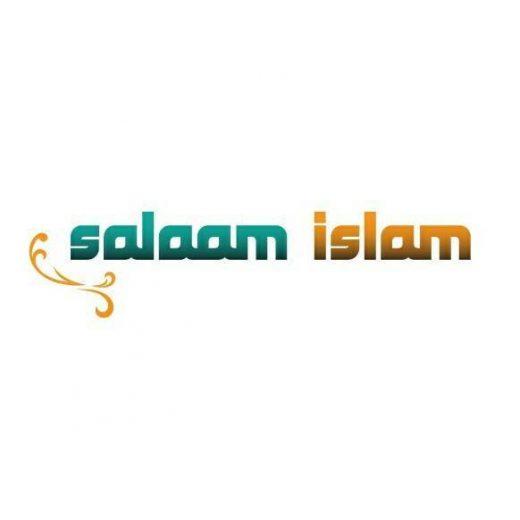 gebedstijden vind je op salaamislam.nl