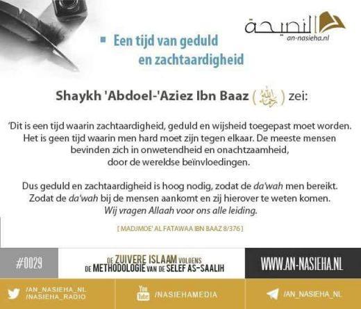 shaykh Ibn Baaz