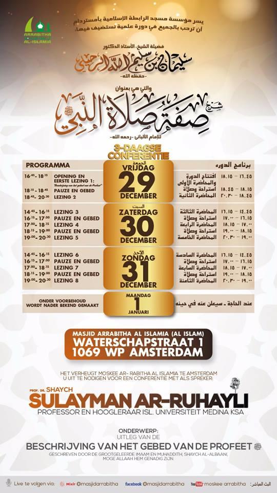conferentie amsterdam shaykh Ruhayli