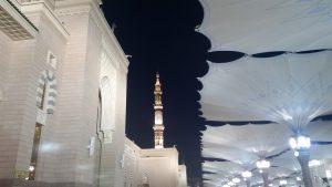 Een beschrijving van het gebed van de Profeet