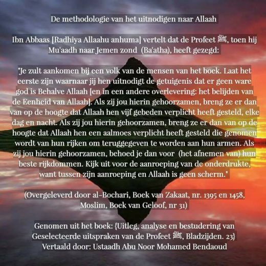 Het uitnodigen naar Allah