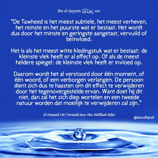 tawhied - Imaam Ibn Qayyim