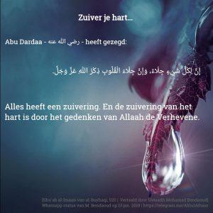 zuiver je hart - gedenken van Allah