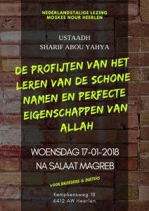 Lezing de Profijten van het leren van de schone namen en eigenschappen van Allah