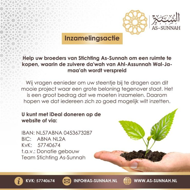 stichting as sunnah