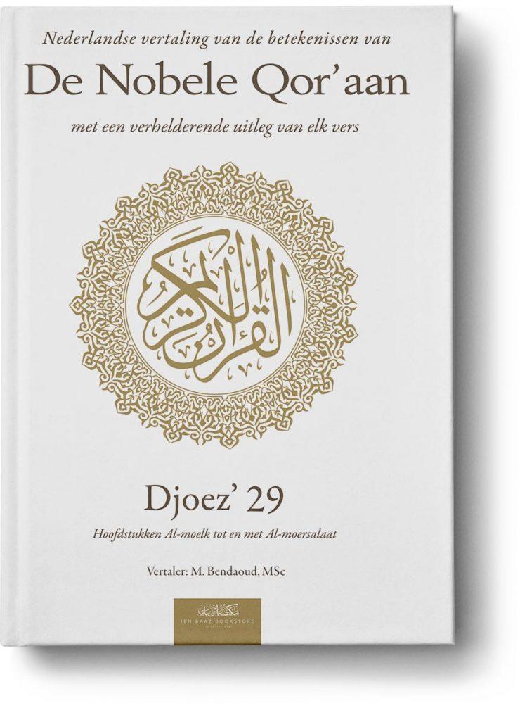djoez 29 Nederlandse vertaling van de betekenissen van de Koran