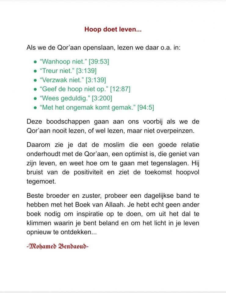 Allah -hoop