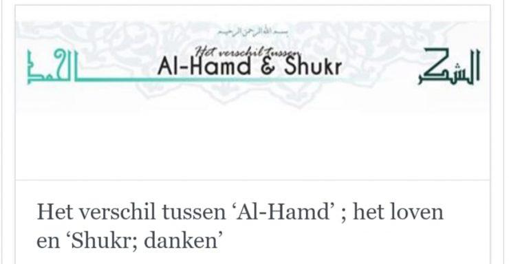 Alhamdoellihah